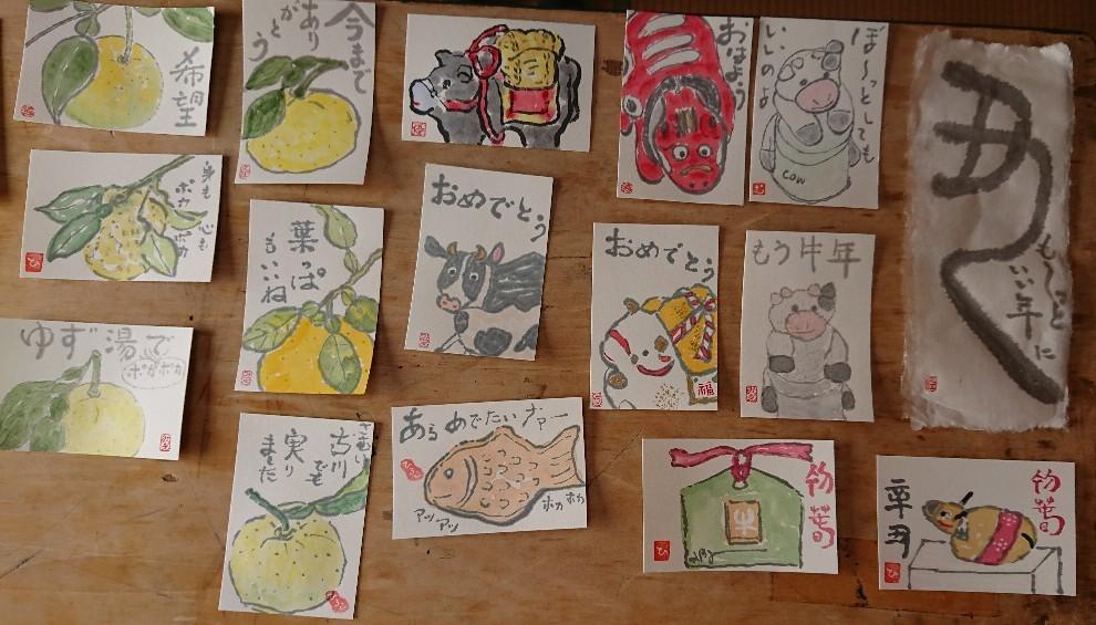 12年前の絵手紙教室も年賀状モチーフは「牛」_b0124466_18531580.jpg