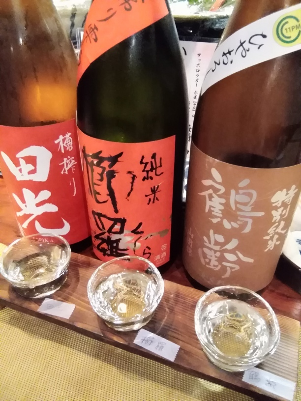 名古屋でひとり飲み_c0057776_22291851.jpg