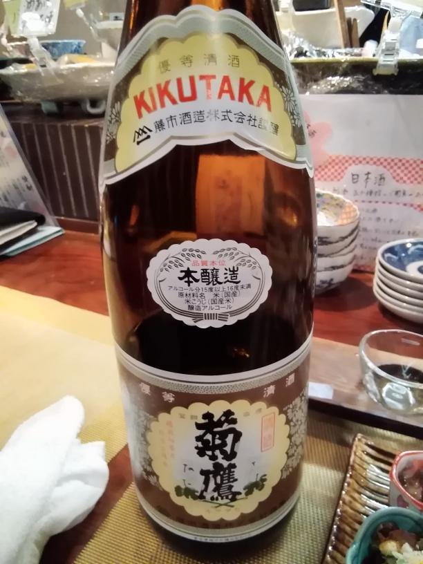 名古屋でひとり飲み_c0057776_22291922.jpg