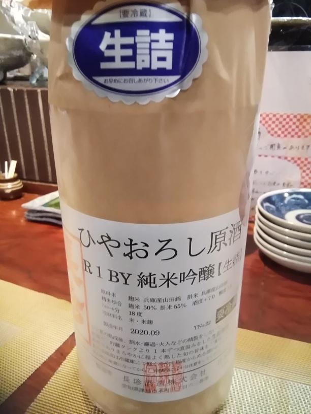 名古屋でひとり飲み_c0057776_22291990.jpg