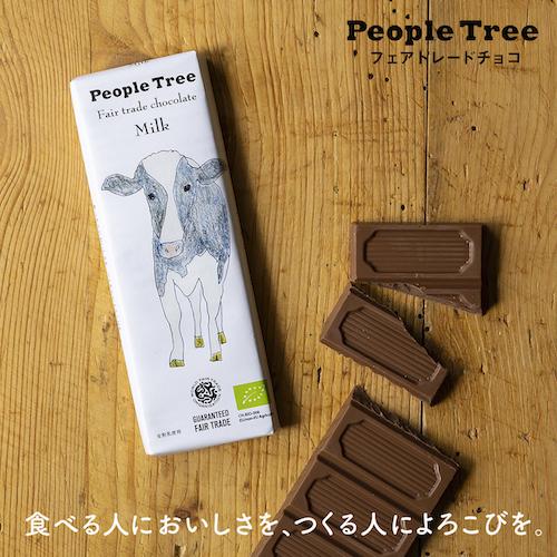 冬季限定チョコレート入荷!_b0241386_09430822.jpg