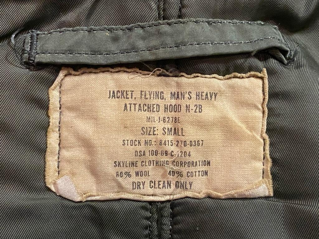 マグネッツ神戸店 11/11(水)Vintage入荷! #7 U.S.Air Force Item!!!_c0078587_14554049.jpg