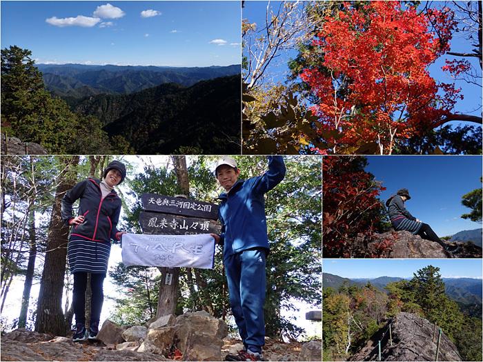 紅葉狩り計画からの登山_c0120834_16250127.jpg