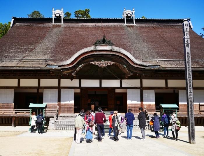 紅葉の高野山へ 2 金剛峰寺へ 2020-11-12 00:000_b0093754_23103475.jpg