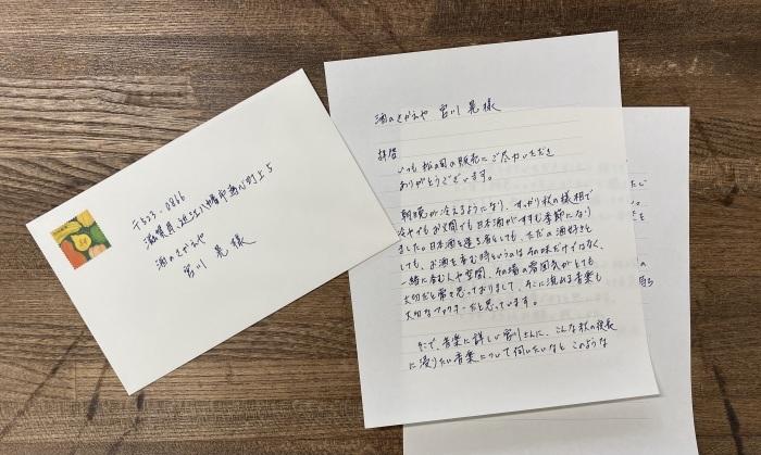 『with Matsunotsukasa』〜と酒を楽しむ Vol.1_f0342355_12204814.jpeg