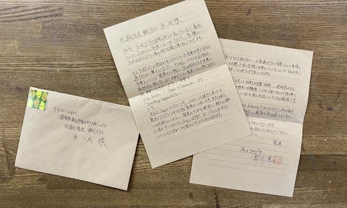 『with Matsunotsukasa』〜と酒を楽しむ Vol.1_f0342355_12205424.jpeg