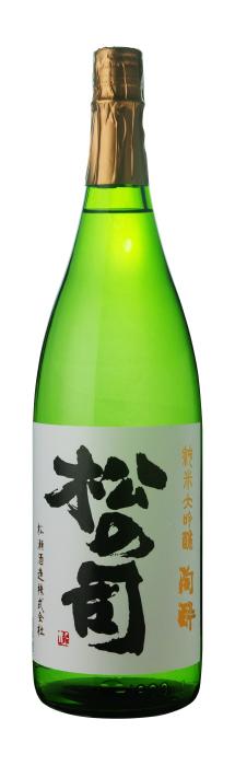 『with Matsunotsukasa』〜と酒を楽しむ Vol.1_f0342355_16590382.jpg
