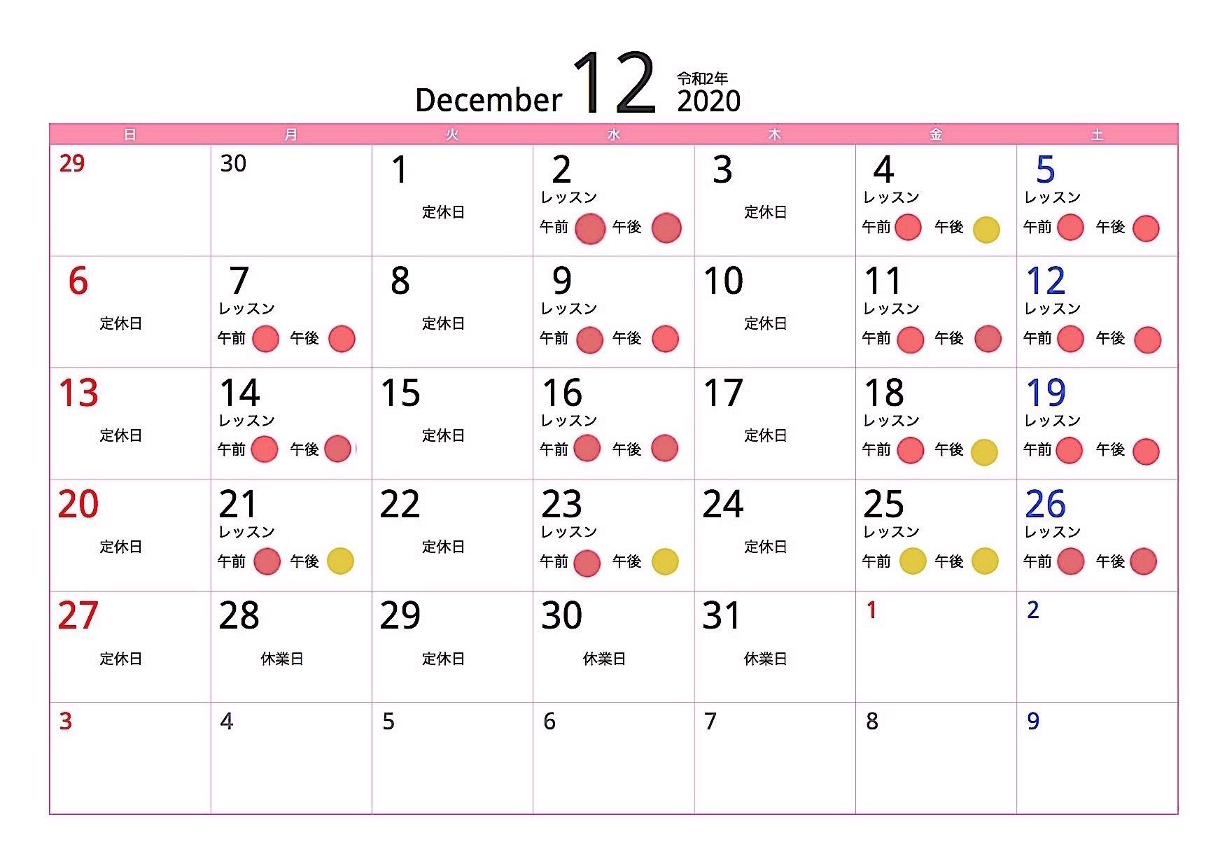 12月のカレンダー_c0156884_20264763.jpg