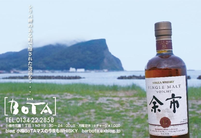 北海道独自警戒レベル『4』に引き上げに伴う大切なお知らせ。_b0271789_20061891.jpg