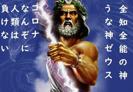 北海道独自警戒レベル『4』に引き上げに伴う大切なお知らせ。_b0271789_22220257.jpg