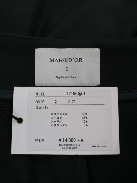 マリードール MARIED\'OR /両面起毛ウォームストレッチワイドパンツ_e0076692_17125001.jpg
