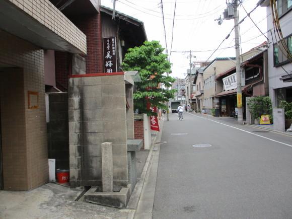 中井庄五郎殉難碑と天満屋事件_f0010195_17154453.jpg