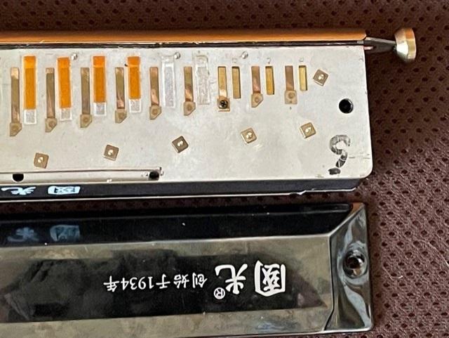 Guo Guang GH-1664_a0009196_23325792.jpg