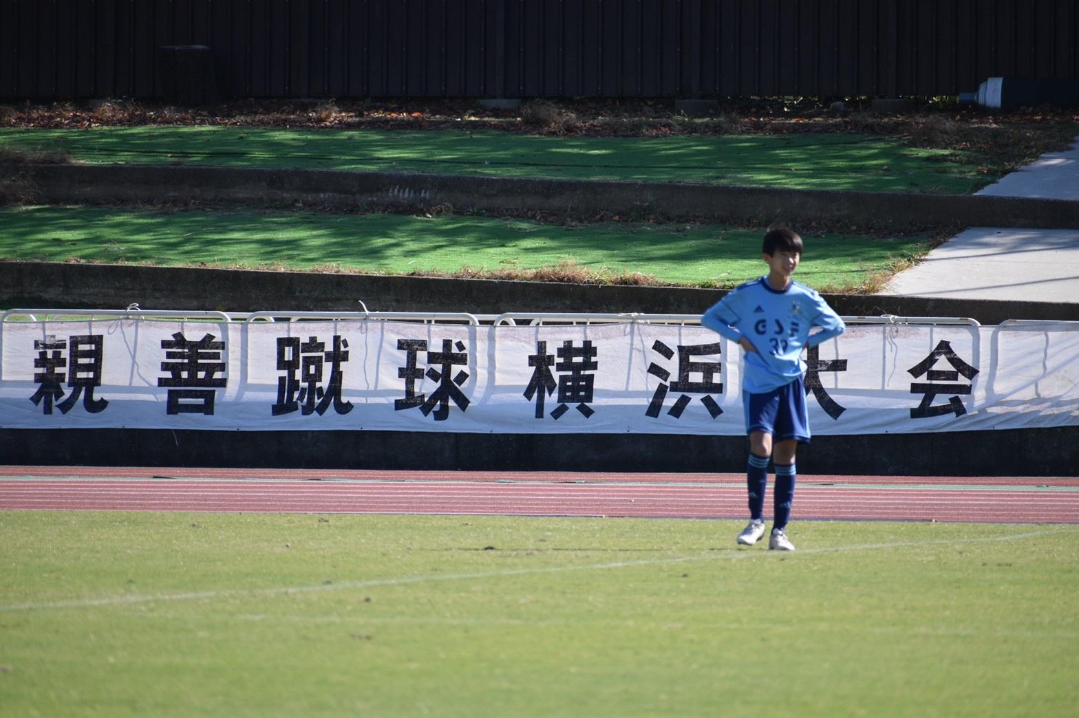 U-14・15 日朝親善サッカー大会_a0109314_17152060.jpeg