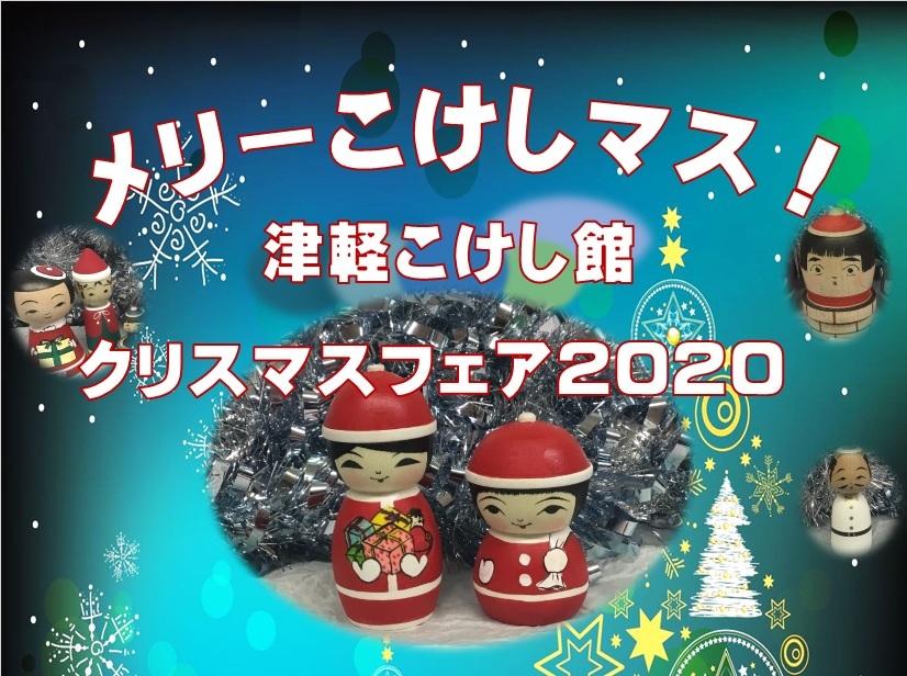 12月22日 らっきーからー_e0318040_16112702.jpg