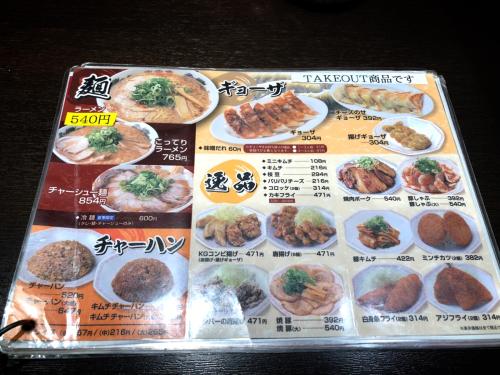 来来亭 白塚店_e0292546_20592738.jpg