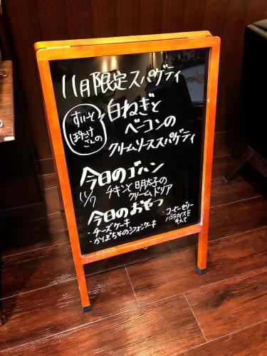 茶飯事_e0292546_21045655.jpg
