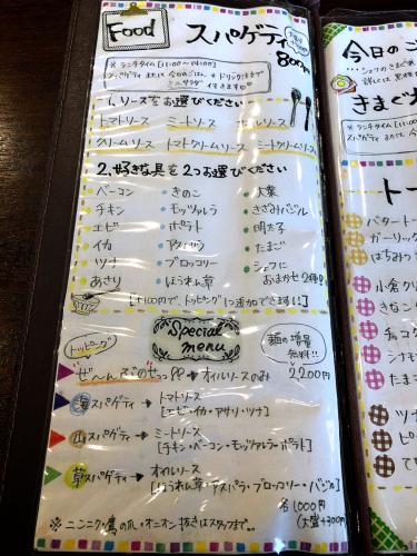 茶飯事_e0292546_21052574.jpg