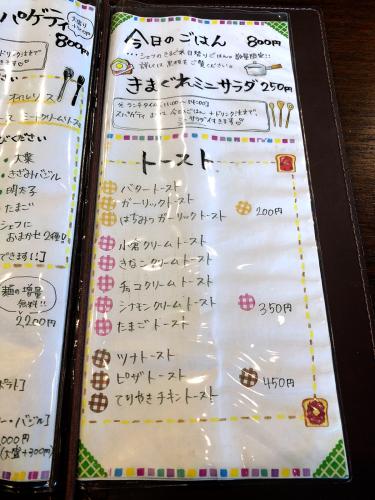 茶飯事_e0292546_21052660.jpg