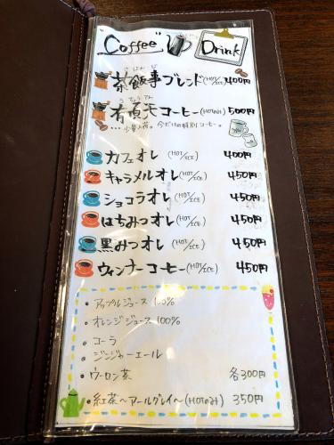 茶飯事_e0292546_21052834.jpg
