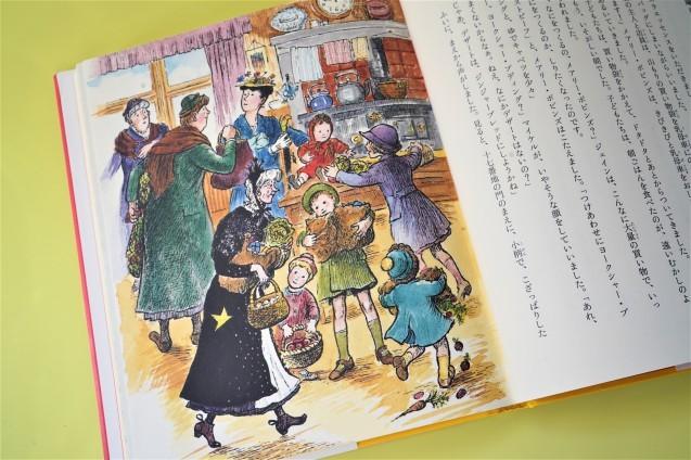 本と料理 〈1〉『台所のメアリー・ポピンズ』_c0333248_10184393.jpg