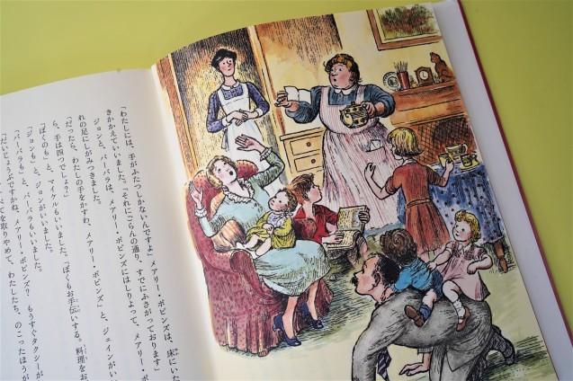 本と料理 〈1〉『台所のメアリー・ポピンズ』_c0333248_10190742.jpg