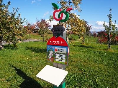 弘前市りんご公園_2020.11.03_d0131668_10461650.jpg