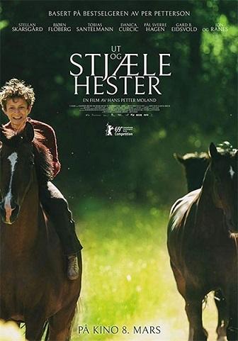 馬を盗みに (Out Stealing Horses/Ut og stjæle hester)_e0059574_00483482.jpg