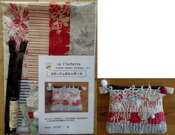 Fabric Selection キット MIRO刺繍糸セット入荷_c0086102_23204886.jpg