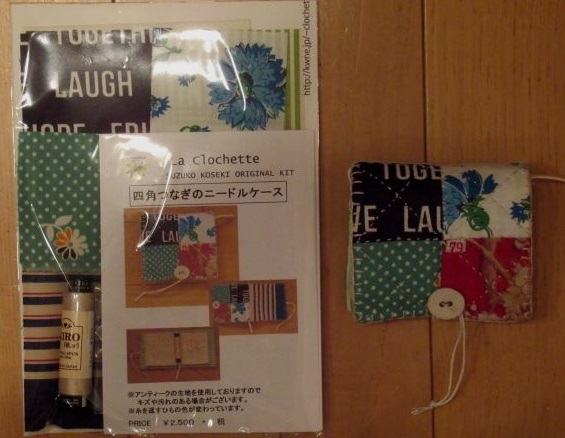 Fabric Selection キット MIRO刺繍糸セット入荷_c0086102_23205758.jpg