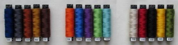 Fabric Selection キット MIRO刺繍糸セット入荷_c0086102_23214279.jpg
