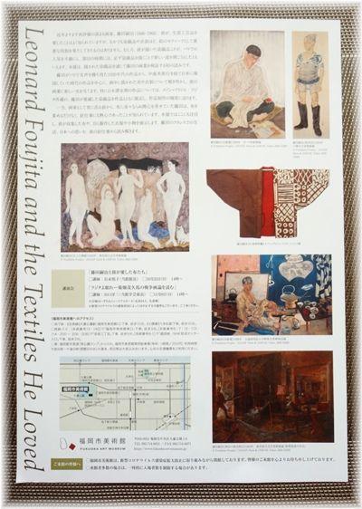 Musée_d0387712_20274900.jpg