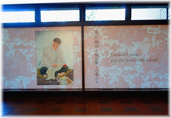 Musée_d0387712_21072531.jpg