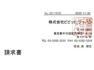 原紙郵送の依頼はお受けできないというか意味がないのです_b0040332_20493068.jpg