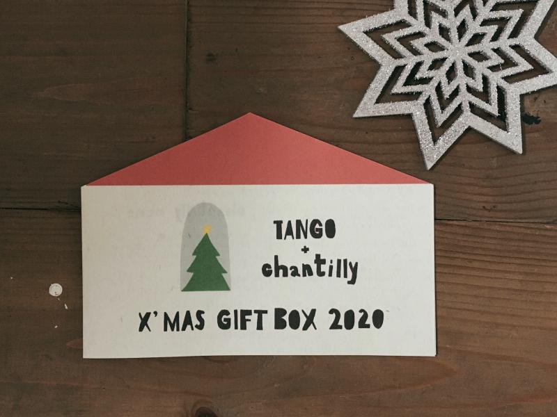 クリスマスボックス 2020_b0241033_11183393.jpg