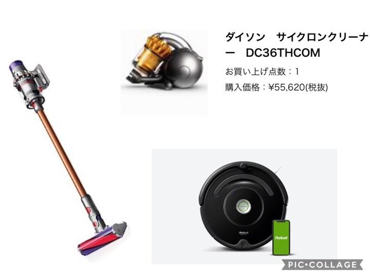 冬仕様のリビング♡ 掃除機が三台不調@@w_e0237680_16163283.jpg