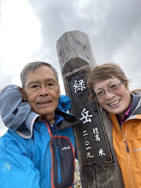 """2020年9月 『日本一早い紅葉、大雪山緑岳、沼巡り』 September 2020 \""""The Earliest Autumn in Japan -Mount Taisetsu-\""""_c0219616_11481144.jpg"""