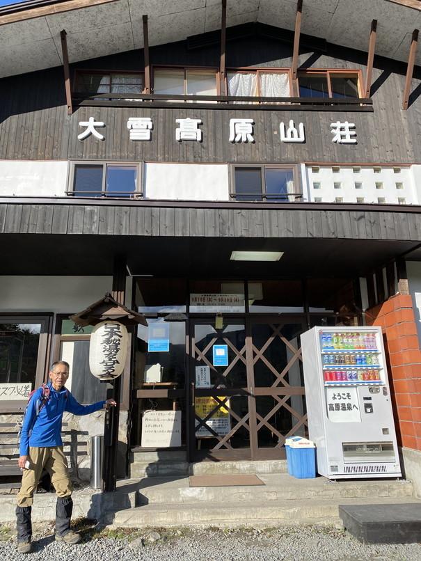 """2020年9月 『日本一早い紅葉、大雪山緑岳、沼巡り』 September 2020 \""""The Earliest Autumn in Japan -Mount Taisetsu-\""""_c0219616_12085628.jpg"""