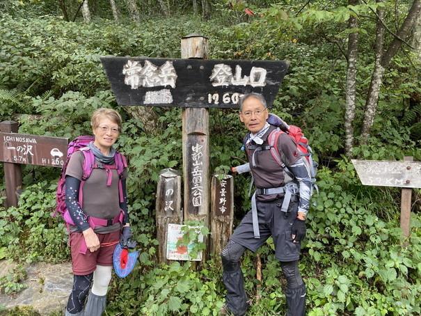 """2020年9月 『北アルプス常念山脈』 September 2020 \""""Mt Jonen in Japan Alps\""""_c0219616_12385855.jpg"""