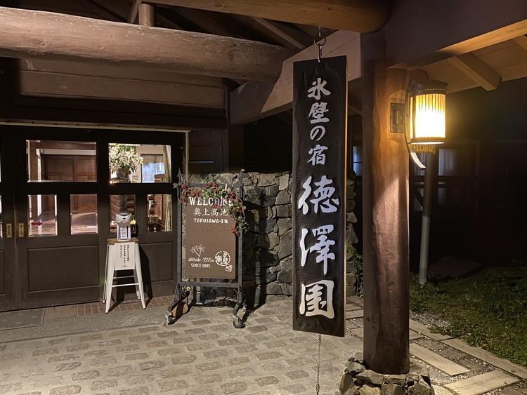 """2020年9月 『北アルプス常念山脈』 September 2020 \""""Mt Jonen in Japan Alps\""""_c0219616_13005143.jpg"""