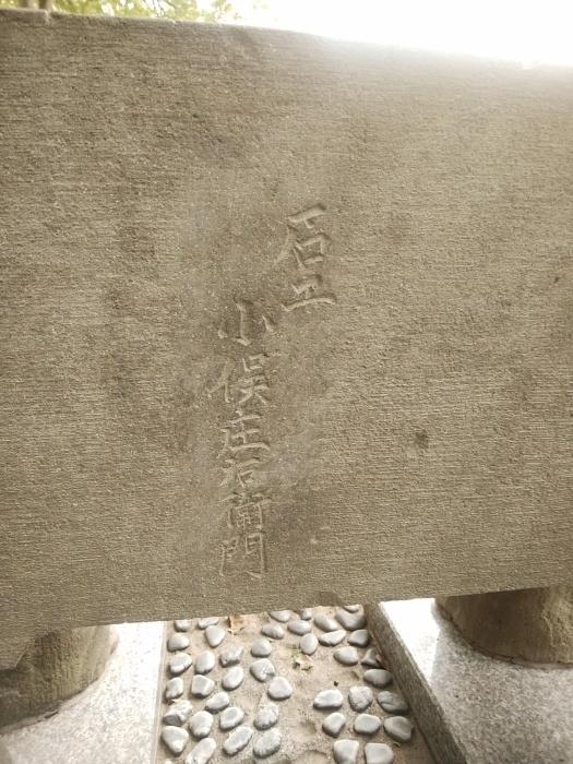 久地神社の石関係_a0132621_13204084.jpg