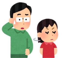 思春期の娘はなぜ「お父さん、臭い」と言い出すのか?_c0406533_20362210.png