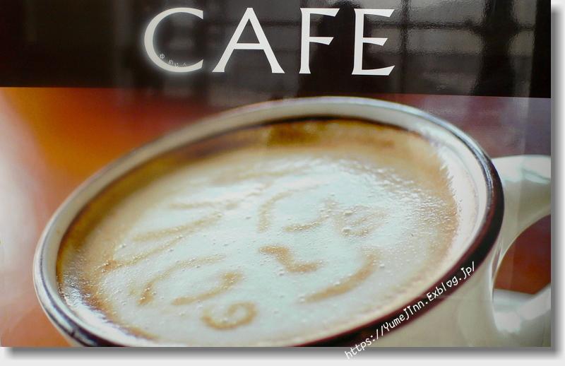 温かい飲み物が ほっとする季節_a0143439_22565666.jpg
