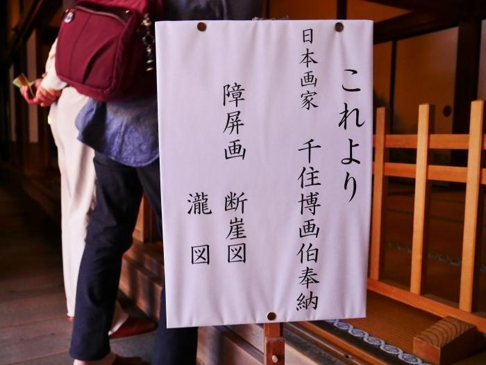 紅葉の高野山へ 3 金剛峰寺へ 2020-11-14 00:000_b0093754_19521445.jpg