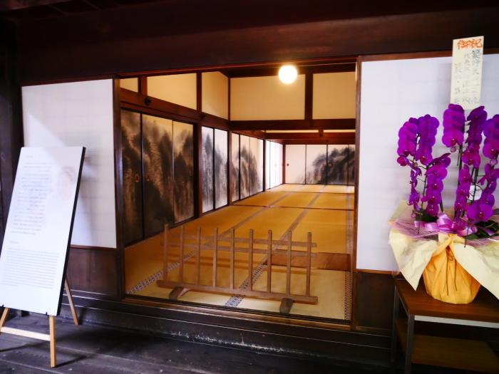 紅葉の高野山へ 3 金剛峰寺へ 2020-11-14 00:000_b0093754_19522811.jpg