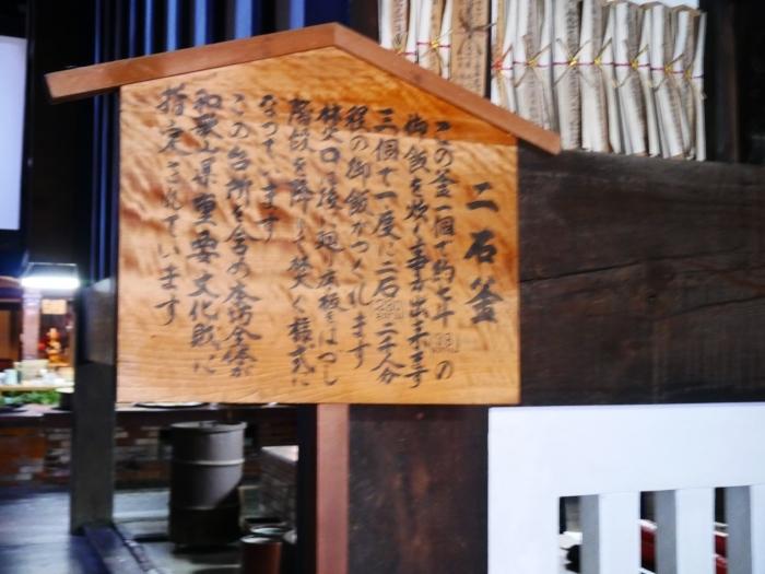 紅葉の高野山へ 3 金剛峰寺へ 2020-11-14 00:000_b0093754_19531287.jpg