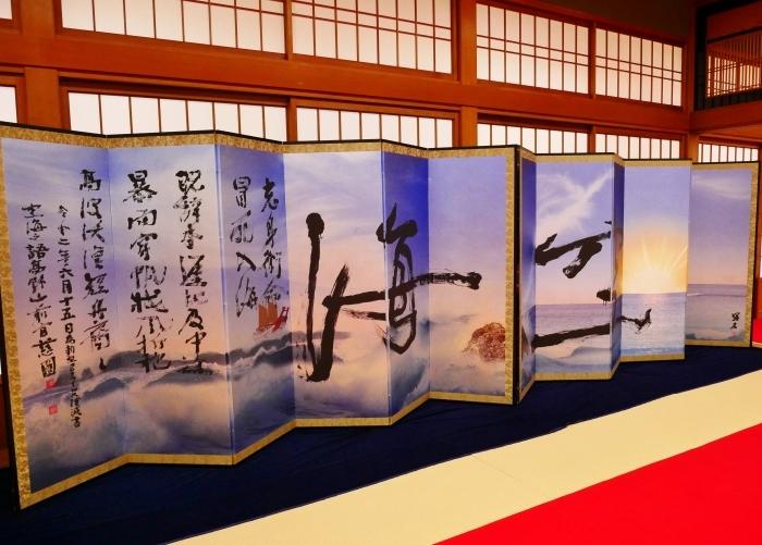 紅葉の高野山へ 4 金剛峰寺へ 2020-11-16 00:000_b0093754_21343149.jpg