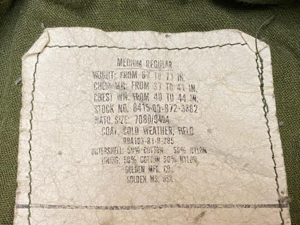 11月14日(土)マグネッツ大阪店スーペリア入荷日!!#8 U.S.Army Part2編!! M-65 FieldJkt2nd,M-65TigerStripe,M-65 FieldPants!!_c0078587_13141691.jpg