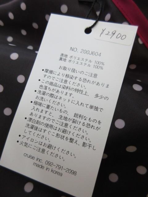 トラノイ / TRANOI.  TRANOI. shopping bag_e0076692_19373137.jpg