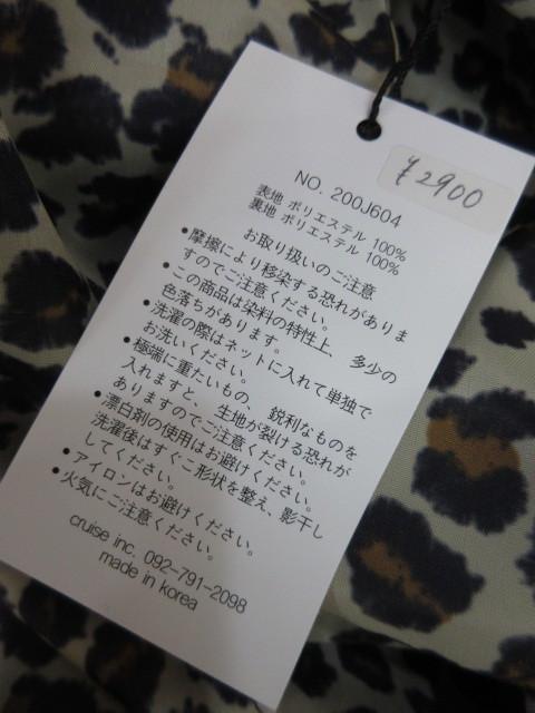トラノイ / TRANOI.  TRANOI. shopping bag_e0076692_19375602.jpg